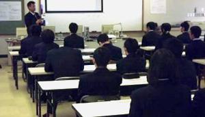 教育・就労支援イメージ